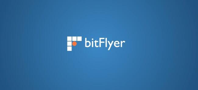 bitflyer(ビットフライヤー)口座開設方法〜わかりやすい手順で解説