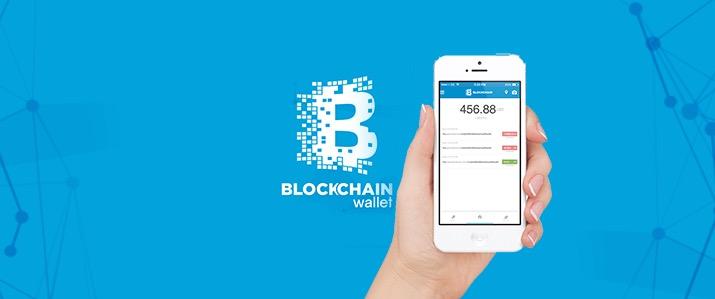 ブロックチェーンウォレット(Block Chain wallet)の作成(開設)方法について