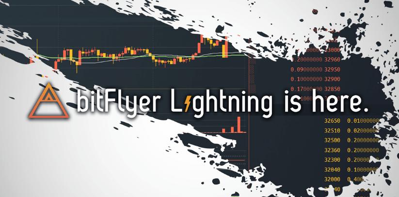 bit flyer lightning