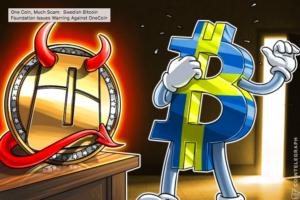 OneCoin(ワンコイン)とは?〜仮想通貨で詐欺と各国から疑われているもの