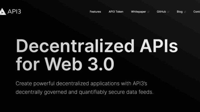 API3トークンとは?〜暗号資産(仮想通貨)の将来性・価格・買い方について