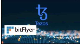 ビットフライヤーが暗号資産(仮想通貨)テゾスの取り扱いを開始
