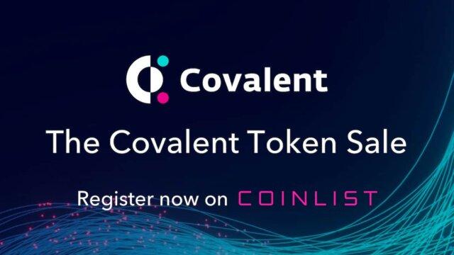 Covalentのトークンセールがコインリストでスタート!!