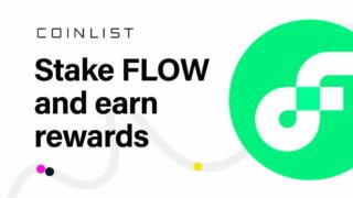 仮想通貨FLOWのロックアップ解除の日程について