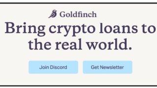 Goldfinch(ゴールドフィンチ)はa16zから1100万ドルを調達〜分散型クレジット