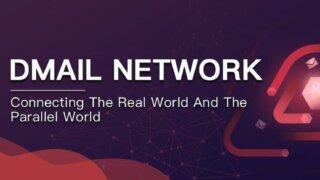 Dmail〜ICP上構築されたWeb3.0時代の新しいインフラストラクチャ